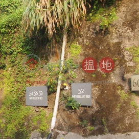 No. 54-58 Mount Kellett Road,Peak, Hong Kong Island