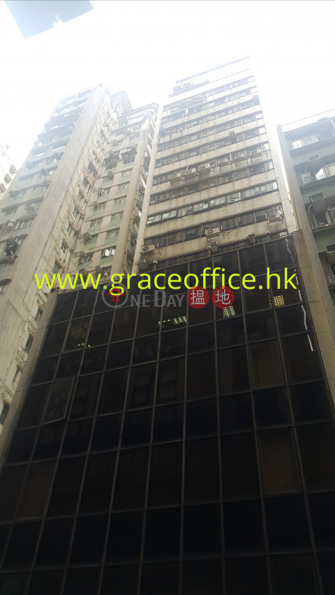Causeway Bay-Parkview Commercial Building|Parkview Commercial Building(Parkview Commercial Building)Sales Listings (KEVIN-8987367831)_0