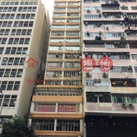 Kam Chung Commercial Building,Wan Chai, Hong Kong Island