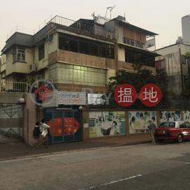 28A Grampian Road,Kowloon City, Kowloon