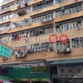326-332 Reclamation Street,Mong Kok, Kowloon