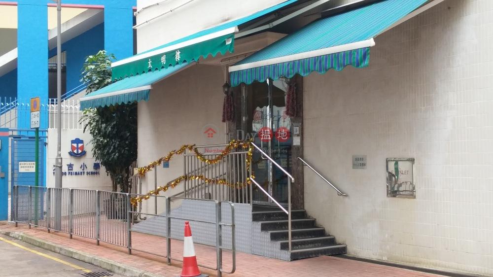 太明樓 (Tai Ming House) 鰂魚涌|搵地(OneDay)(4)