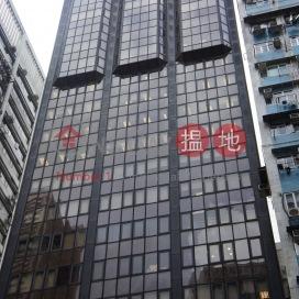 Boc Wan Chai Commercial Centre|中銀灣仔商業中心