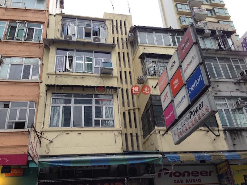 山東街80號 (80 Shantung Street) 旺角|搵地(OneDay)(1)