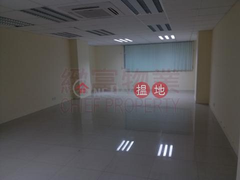 單位企理,四正 黃大仙區中興工業大廈(Chung Hing Industrial Mansions)出租樓盤 (64413)_0
