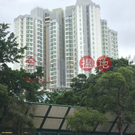 Ching Chun Court,Tsing Yi, New Territories