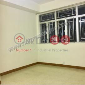 清華樓|東區清華樓(Ching Wah Building)出租樓盤 (A053284)_0