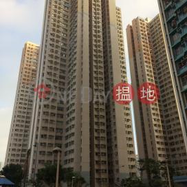Aldrich Garden Block 10,Shau Kei Wan, Hong Kong Island