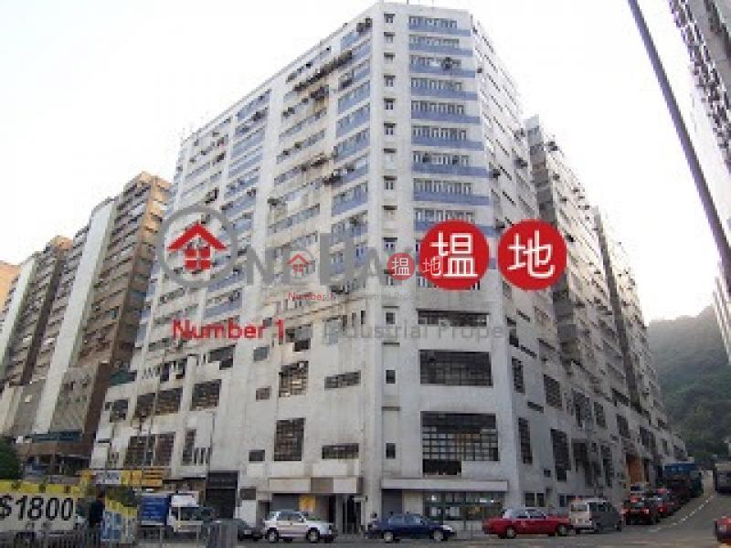 豐利工業中心|沙田豐利工業中心(Goldfield Industrial Centre)出租樓盤 (hkici-05693)