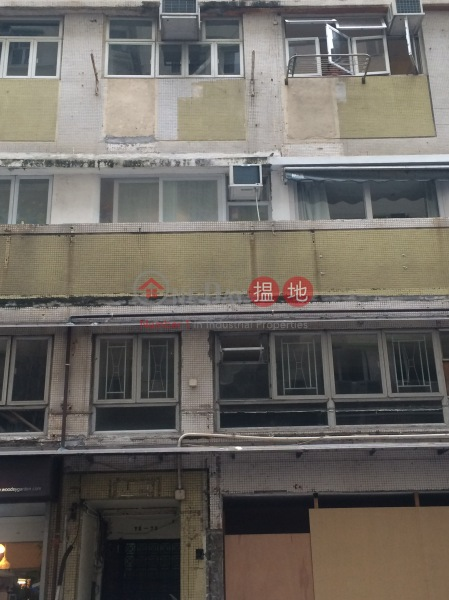 Highlight House (Highlight House) Sai Ying Pun|搵地(OneDay)(2)