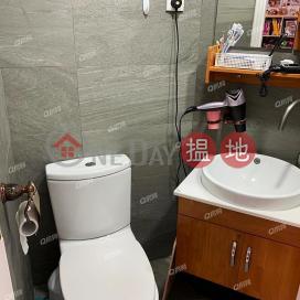 Wah Lim House, Wah Kwai Estate   2 bedroom Mid Floor Flat for Sale Wah Lim House, Wah Kwai Estate(Wah Lim House, Wah Kwai Estate)Sales Listings (XGGD812303597)_0