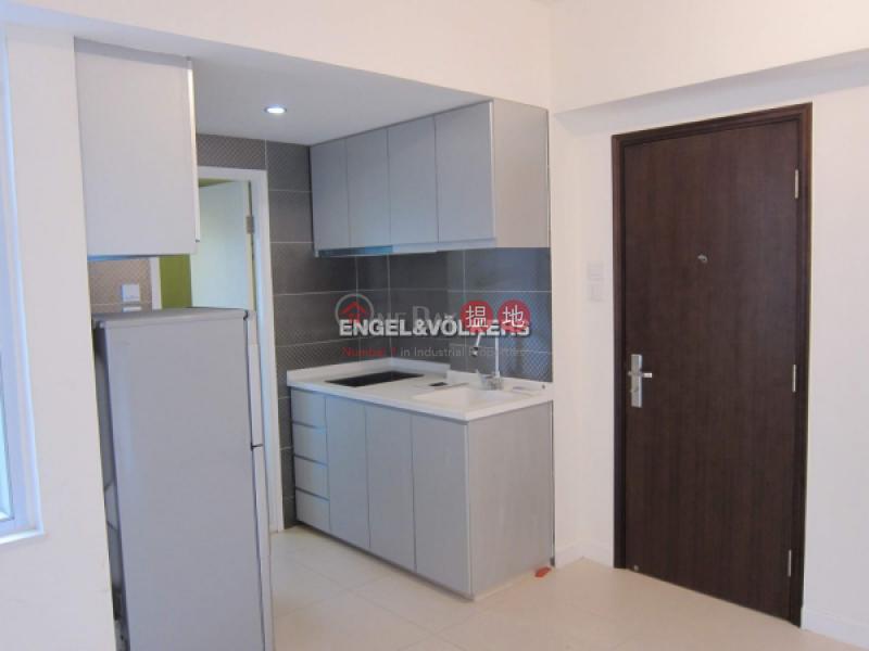 蘇豪區一房筍盤出售|住宅單位75A荷李活道 | 中區|香港|出售-HK$ 625萬