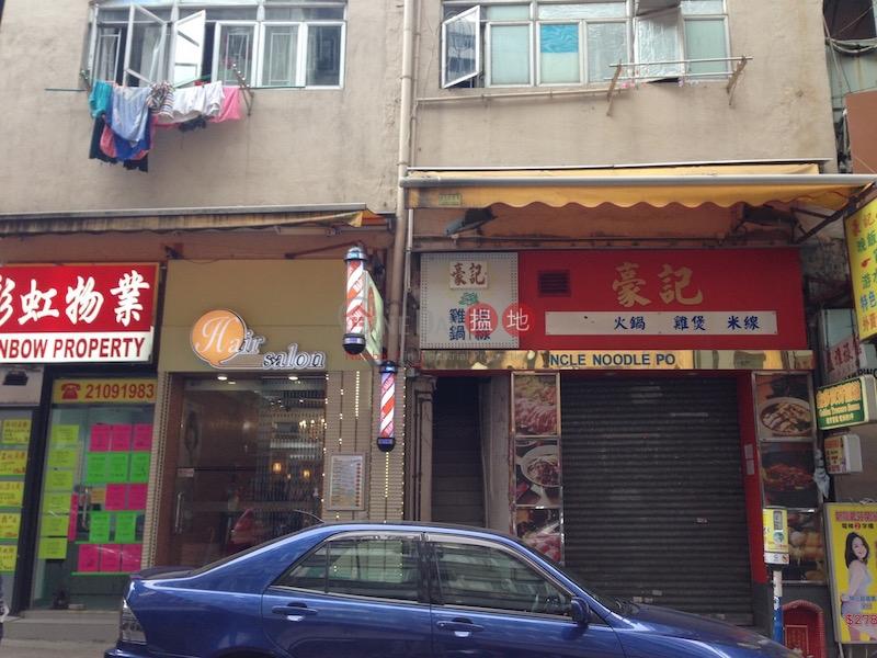 257 Temple Street (257 Temple Street) Jordan|搵地(OneDay)(2)