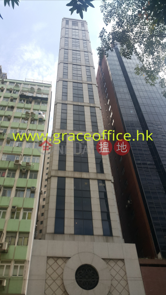 Wan Chai-Effectual Building, Effectual Building 宜發大廈 Sales Listings | Wan Chai District (KEVIN-9982566031)