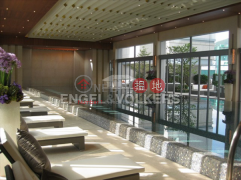 1 Bed Flat for Sale in Ap Lei Chau|Southern DistrictLarvotto(Larvotto)Sales Listings (EVHK11505)_0