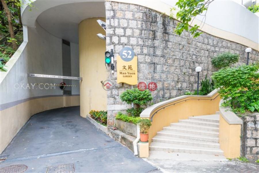 3房2廁,實用率高,極高層,連租約發售《萬俊花園出售單位》-8晉源街 | 灣仔區香港-出售HK$ 3,800萬