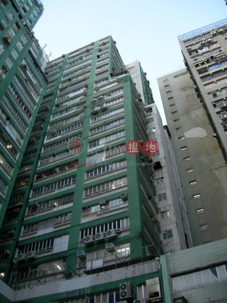 富誠工業大廈 (Fortune Factory Building) 柴灣|搵地(OneDay)(3)