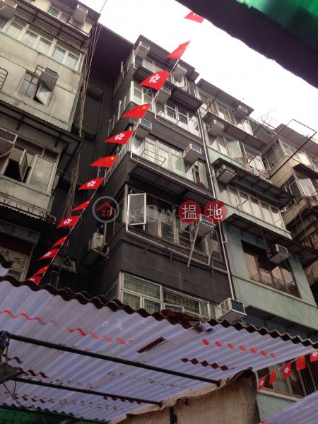 廟街192號 (192 Temple Street) 佐敦|搵地(OneDay)(2)