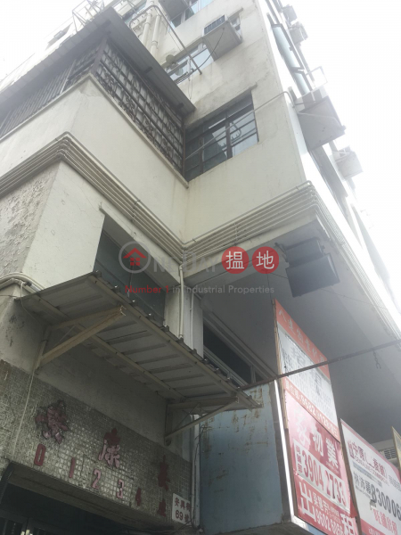 On Hong Building (On Hong Building) Yuen Long|搵地(OneDay)(3)