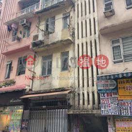 103 First Street,Sai Ying Pun, Hong Kong Island