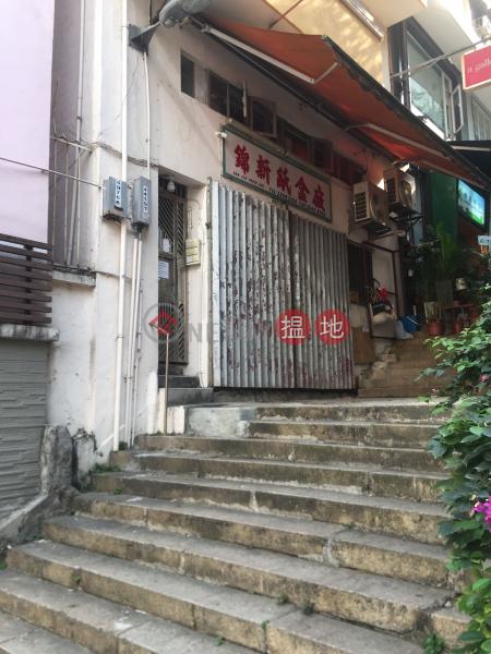 6 Mee Lun Street (6 Mee Lun Street) Soho|搵地(OneDay)(1)