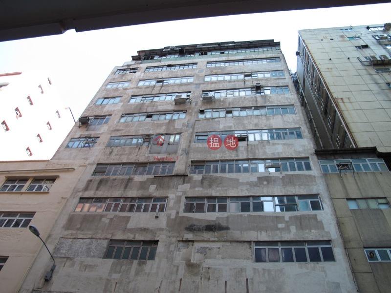 添利工廠大廈 (Timely Factory Building) 觀塘|搵地(OneDay)(1)