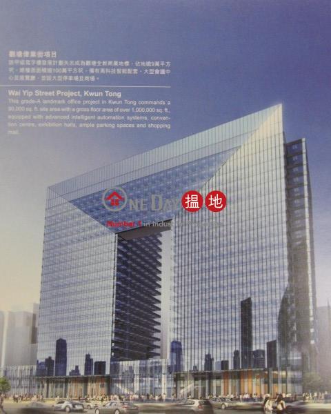 宏利金融中心B座|觀塘區宏利金融中心(Manulife Financial Centre)出租樓盤 (daisy-00116)