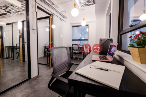 Co Work Mau I Private Office (4ppl) $10,000/month|Eton Tower(Eton Tower)Rental Listings (COWOR-2982664380)_0