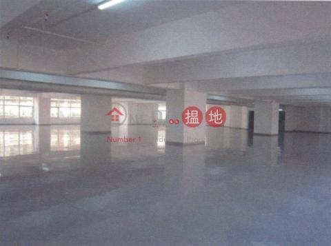 美達中心|葵青美達中心(Mita Centre)出租樓盤 (style-05122)_0