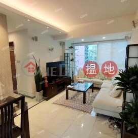 The Rednaxela | 3 bedroom High Floor Flat for Sale