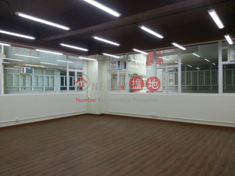 Wah Tat Ind Building|Kwai Tsing DistrictWah Tat Industrial Centre(Wah Tat Industrial Centre)Sales Listings (oscar-01827)_0