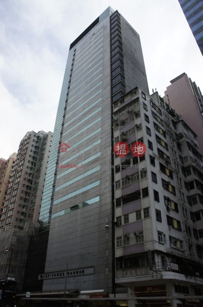 SUP Tower (SUP Tower) Causeway Bay|搵地(OneDay)(1)