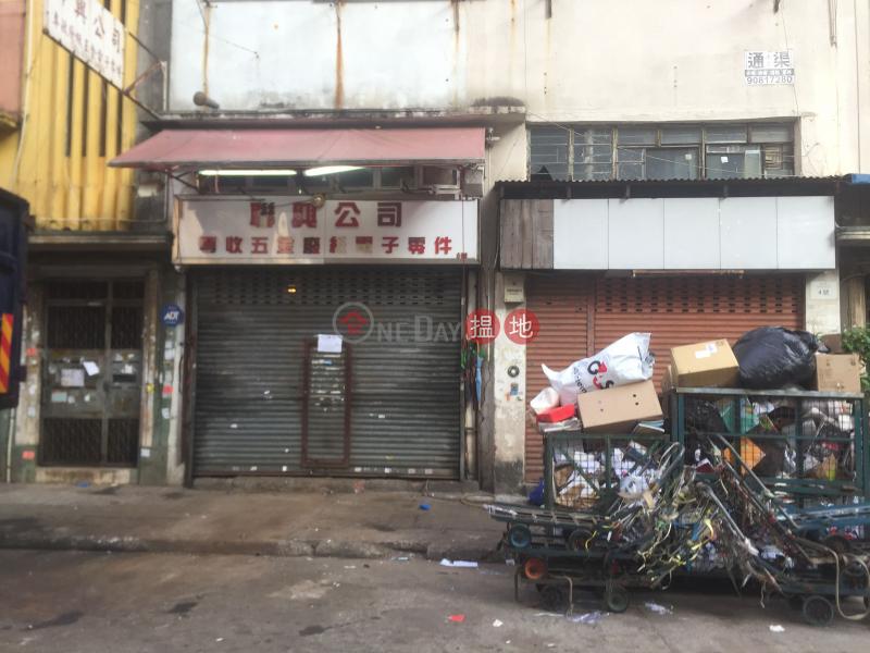 春田街6號 (6 Chun Tin STreet) 紅磡|搵地(OneDay)(2)