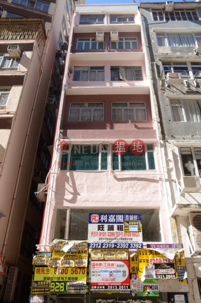 47 Gough Street (47 Gough Street) Soho|搵地(OneDay)(1)
