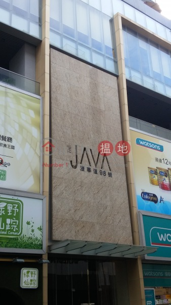 The Java (The Java) North Point|搵地(OneDay)(3)