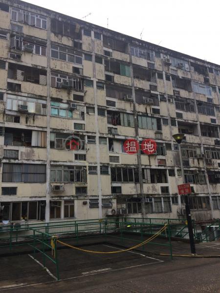 大坑西新邨民興樓 (Man Hing House, Tai Hang Sai Estate) 石硤尾|搵地(OneDay)(3)