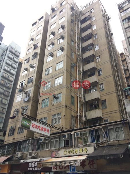 新寧閣 (Sunning Court) 深水埗|搵地(OneDay)(1)