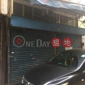 環樂街9號,紅磡, 九龍