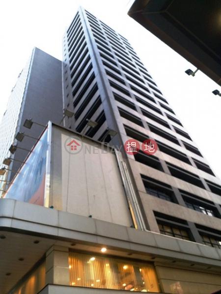 豐怡中心-中層|商舖出租樓盤HK$ 61,500/ 月