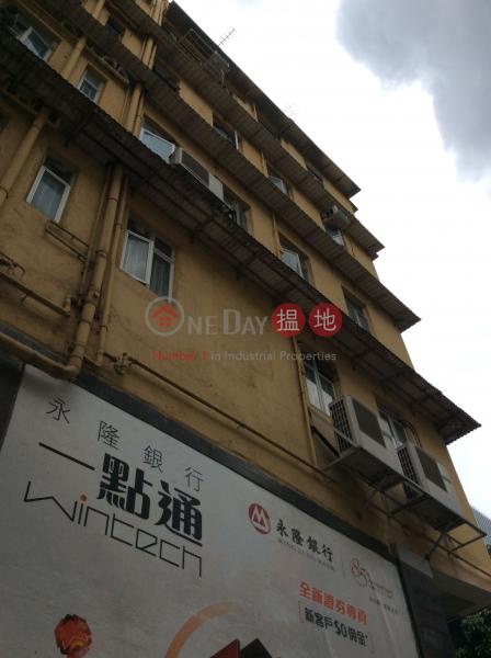 35 Kam Wing Street (35 Kam Wing Street) San Po Kong|搵地(OneDay)(3)