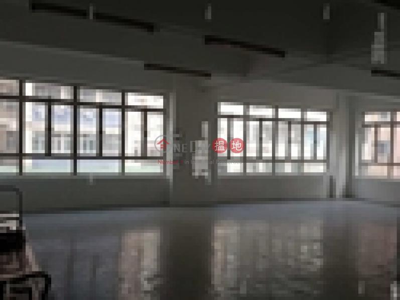 whole floor for rent, Bedford Factory Building 必發工廠大廈 Rental Listings   Yau Tsim Mong (KITTY-1503817635)