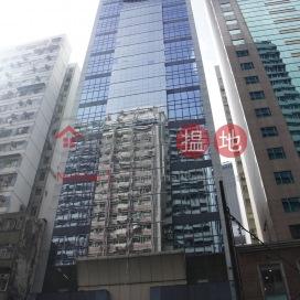 朱鈞記商業中心,灣仔, 香港島