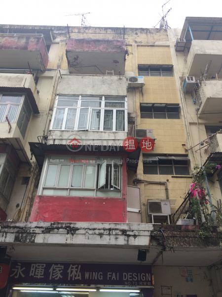 河背街68號 (68 Ho Pui Street) 荃灣東|搵地(OneDay)(1)