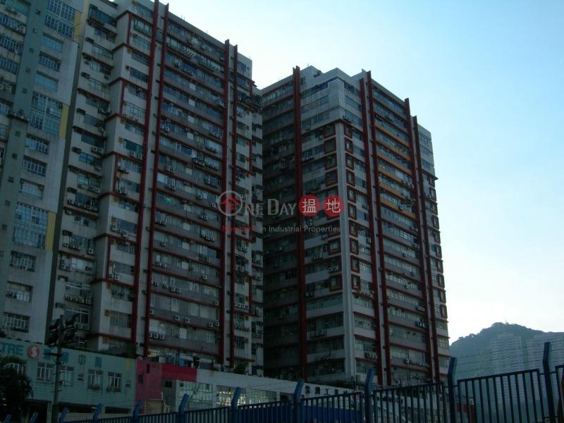Chai Wan Industrial City Phase 2 (Chai Wan Industrial City Phase 2) Siu Sai Wan|搵地(OneDay)(2)