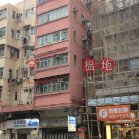 Mee Wah Building,Tsuen Wan West, New Territories