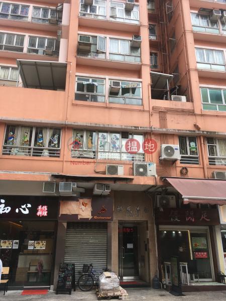 Ho Sing Building (Ho Sing Building) Yuen Long|搵地(OneDay)(3)