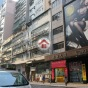 Long To Building (Long To Building) Cheung Sha WanCastle Peak Road654-656號|- 搵地(OneDay)(3)