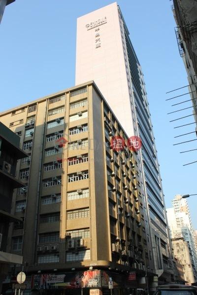 恆發工業大廈 (Hang Fat Industrial Building) 長沙灣 搵地(OneDay)(4)