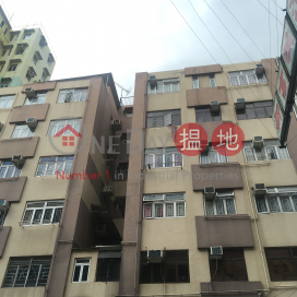 Man Shing Building,Yuen Long, New Territories