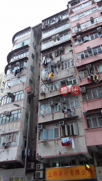 25 Wong Chuk Street (25 Wong Chuk Street) Sham Shui Po 搵地(OneDay)(1)